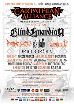 Фестиваль Carpathian Alliance Metal Festival в Киеве! 29-31 июля 2016