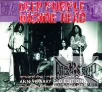 Deep Purple - Machine Head (25th Anniversary Edition) (Sealed) (2CD)