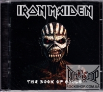 Iron Maiden - The Book Of Souls (Sealed) (2CD)