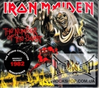 Iron Maiden - The Number Of The Beast (Iron Maiden The Studio Collection Remastered) (Sealed) (CD)