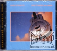 Dire Straits - Brothers In Arms (Remastered) (Sealed) (CD)