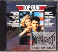 Top Gun - Original Motion Picture Soundtrack (OST) (Sealed) (CD)