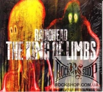 Radiohead - The King Of Limbs (Sealed) (CD)
