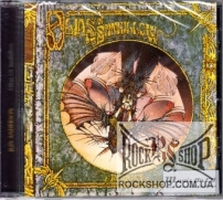 Jon Anderson - Olias Of Sunhillow (Sealed) (CD)