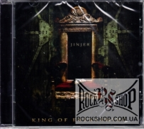 Jinjer - King Of Everything (Sealed) (CD)