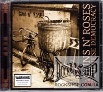 Guns N' Roses - Chinese Democracy (Sealed) (CD)