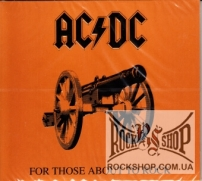 AC/DC - For Those About To Rock (We Salute You) (Remastered) (Sealed) (CD)