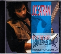 Satriani, Joe - Not Of This Earth (Sealed) (CD)