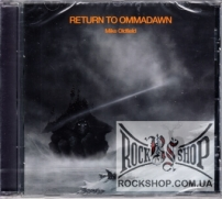 Oldfield, Mike - Return To Ommadawn (Sealed) (CD)