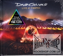 Gilmour, David (Pink Floyd) - Live At Pompeii (Digibook) (Sealed) (2CD)