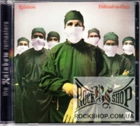 Rainbow - Difficult To Cure (The Rainbow Remasters) (Sealed) (CD)