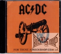 AC/DC - For Those About To Rock (We Salute You) (Remastered) (CD-DA)