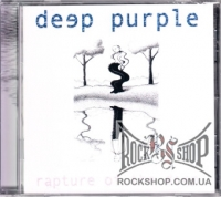 Deep Purple - Rapture Of The Deep (Sealed) (CD)