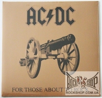 AC/DC - For Those About To Rock (We Salute You) (Sealed) (LP)