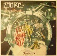 Зодиак (Zodiac) - Disco Alliance (LP)