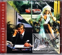 10cc (Ten CC) - How Dare You! (Digitally Remastered) (Sealed) (CD)
