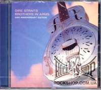 Dire Straits - Brothers In Arms (20th Anniversary Edition) (Sealed) (SACD)